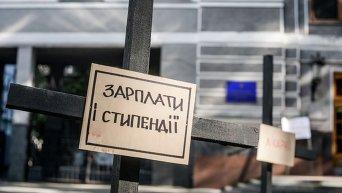 Бунт и голодовка медиков под зданием Минздрава