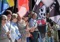 Митинг ОО Защита украинского народа и ОО Ассоциация защиты прав вкладчиков с требованиями ликвидации НБУ и создания Народного банка Украины