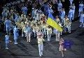 Паралимпийская сборная Украины на церемонии открытия Паралимпиады в Рио-де-Жанейро