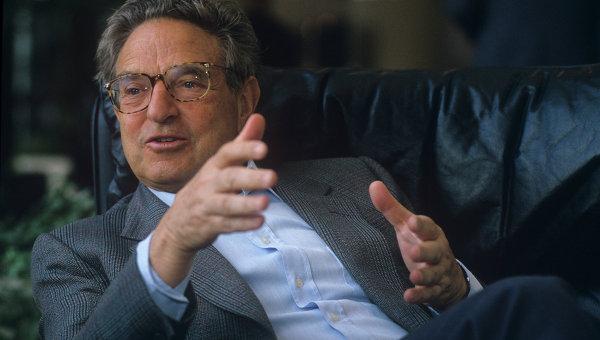 Бизнесмен Джордж Сорос