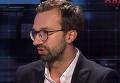 Лещенко раскрыл детали покупки квартиры в элитной новостройке в Киеве