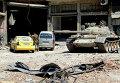 Бойцы сирийской армии на юге Алеппо