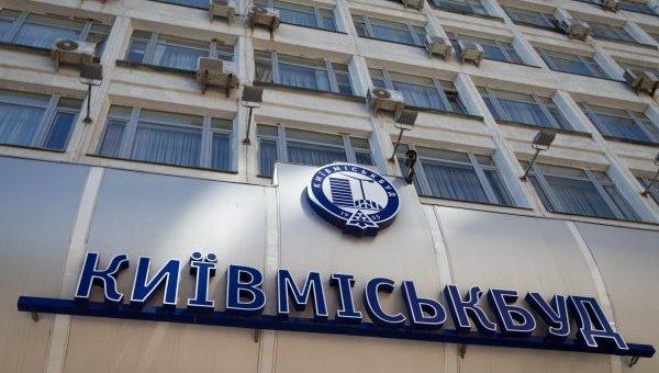 Здание предприятия Киевгорстрой