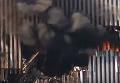 Теракт 9/11 в Нью-Йорке: кадры с места трагедии. Видео