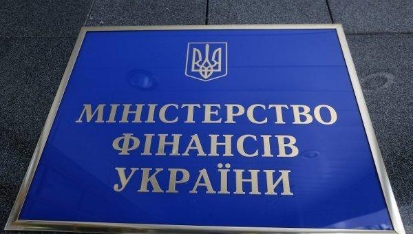 Вывеска на здании Министерства финансов Украины