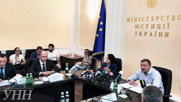 Минюст Украины будет сотрудничать сполицией вборьбе срейдерством
