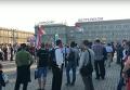 Акция протест белорусских оппозиционеров