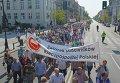 Акция садоводов в Варшаве против антироссийских санкций