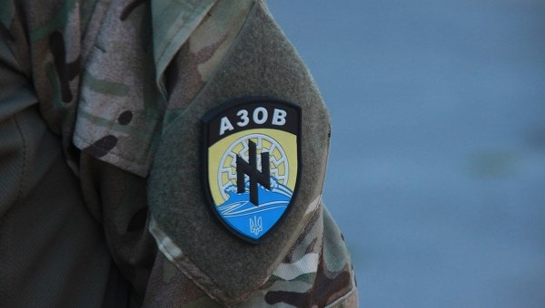 Полк Азов