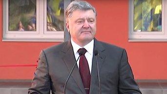 Порошенко о децентрализации Украины. Видео