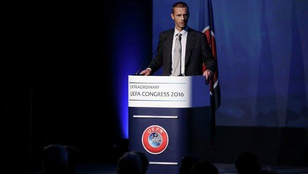 Избран новый президент УЕФА