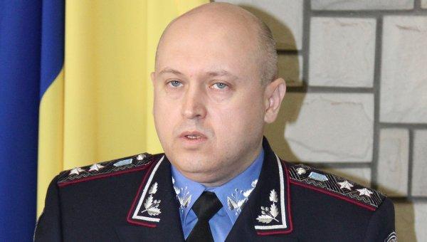 Арестовано имущество экс-зампреда Налоговой на480 млн грн— ГПУ