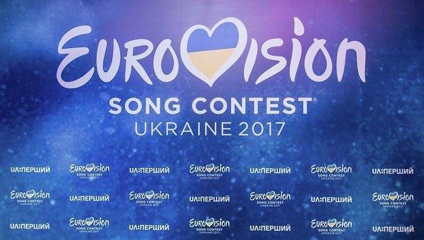 Кабмин урезал расходы наподготовку ипроведение Евровидения
