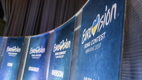 Объявлен конкурс налучшую творческую концепцию Евровидения