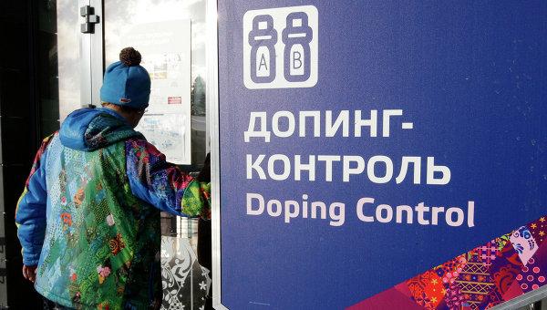 Вице-президент IBU выступил против проведения этапа Кубка мира вТюмени