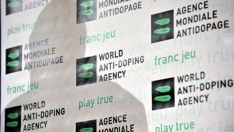 Всемирное антидопинговое агентство (WADA)
