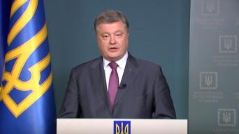 Совет директоров МВФ одобрил транш для Киева: комментарий Порошенко. Видео