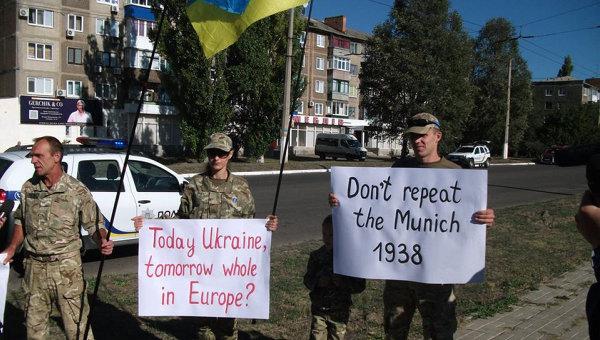 Европейских министров в Краматорске встретили пикетом