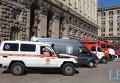 Выставка пожарных машин в Киеве