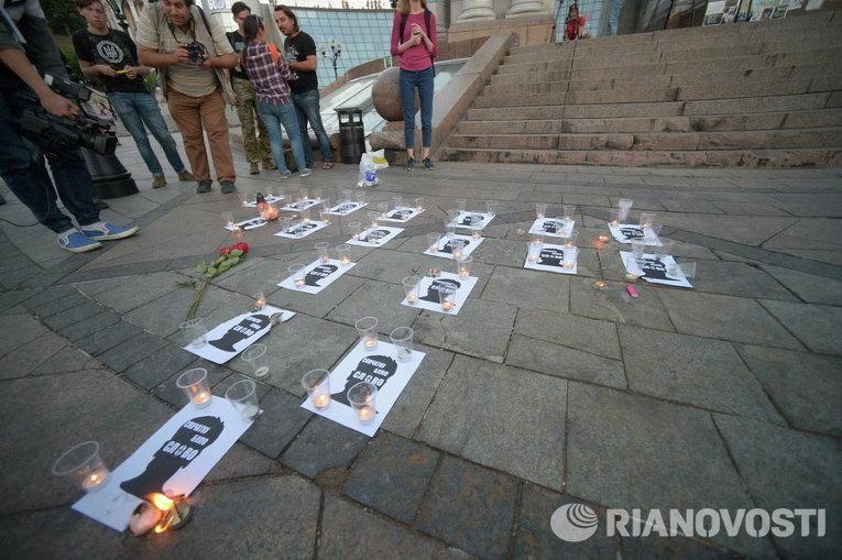В Киеве проходит акция памяти Гонгадзе