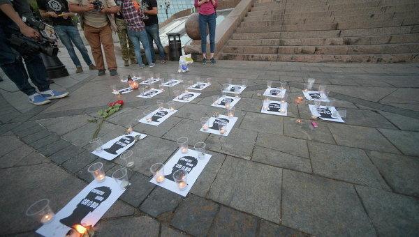 Акция памяти Георгия Гонгадзе в Киеве. Архивное фото