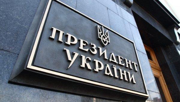 Райнин: ВХарьковской области остаётся угроза дестабилизации