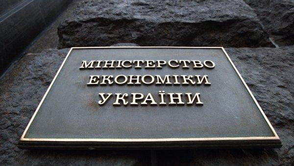 Украина подняла пошлины наимпорт минеральных удобрений из Российской Федерации