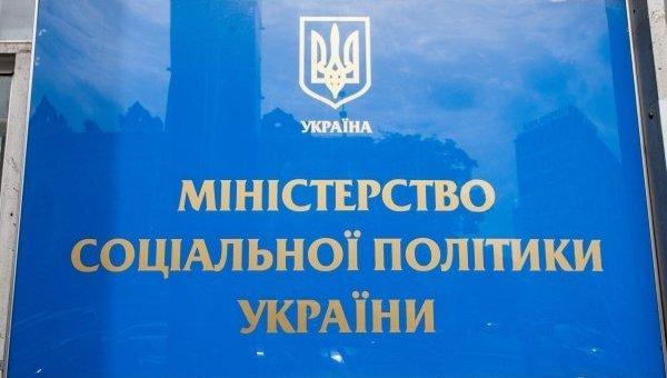 Пенсионерам вУкраинском государстве запретят работать