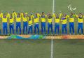 Украинская сборная по футболу победила в финале иранцев на Паралимпиаде в Рио