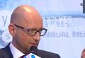 Яценюк выступил на встрече YES. Видео