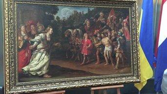 Украина передала Нидерландам картины, украденные из музея Хорна