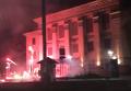 Атака российского посольства в Киеве. Скриншот видео