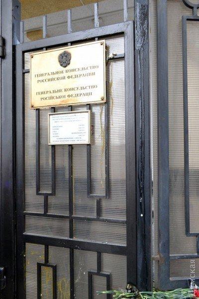 Одесситы закидали яйцами пустое российское консульство