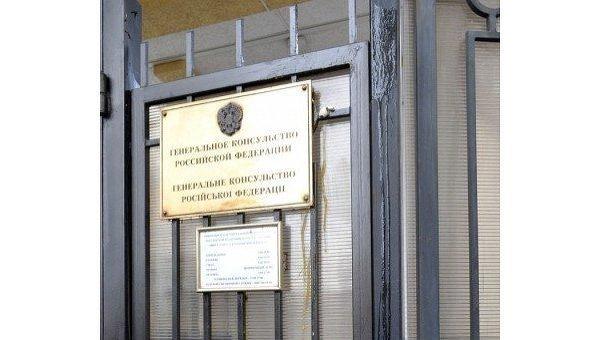 Боевики «Правого сектора» устроили беспорядки уконсульстваРФ вОдессе