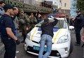 Потасовка у стен генконсульства РФ в Одессе
