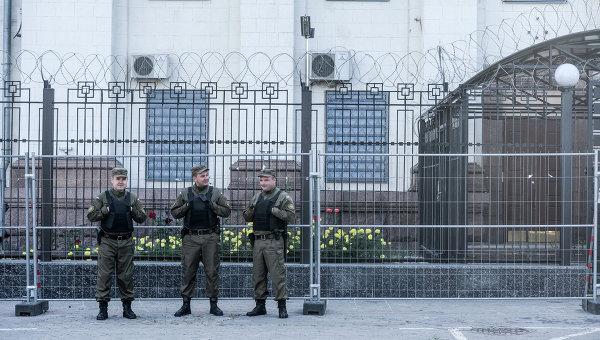 Ситуация возле посольства РФ в Киеве