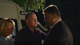 Встреча Порошенко с Жемчуговым и Супруном. Видео