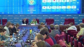 ЦИК РФ подводит предварительные итоги голосования на выборах. Видео