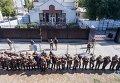 В осаде. Двойные кордоны Нацгвардии на подступах к посольству РФ