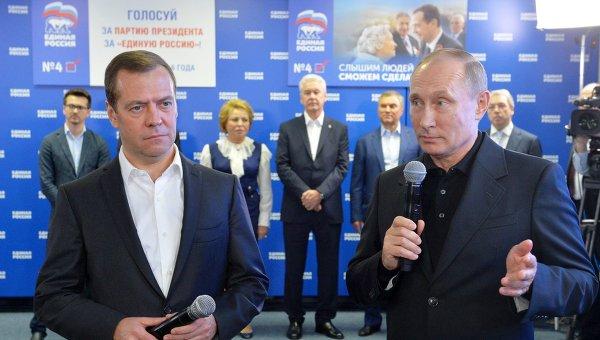 ЦИК: обработанa половина протоколов— «Единая Россия» лидирует, набрав 53,54%