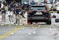 Взрыв в Нью-Йорке