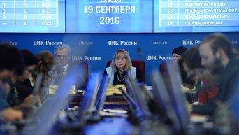 Председатель Центральной избирательной комиссии РФ Элла Памфилова оглашает предварительные результаты выборов в Государственную Думу РФ