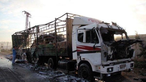 Кто причастен катаке нагуманитарный конвой ООН под Алеппо?