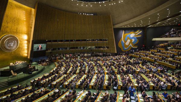 Сессия Генеральной ассамблеи ООН. Архивное фото