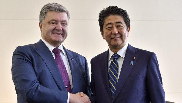 Порошенко обсудил сАбэ привлечение японских вложений денег вэнергетику иинфраструктуру