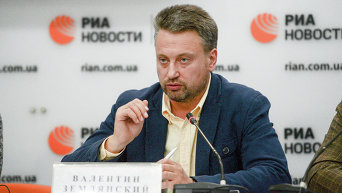 Валентин Землянский,  директор энергетических программ  Центра мировой экономики и международных отношений НАН Украины