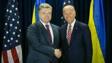 Петр Порошенко и Джозеф Байден. Архивное фото