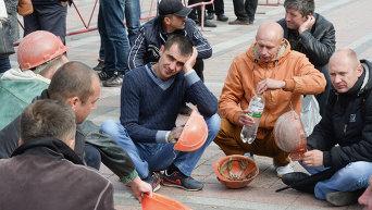 Протест шахтеров под Верховной Радой 21 сентября 2016 года