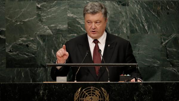 Президент Украины Петр Порошенко выступает на Генассамблее ООН. Архивное фото