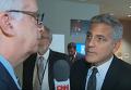 Развод Джоли и Питта: комментарий Джорджа Клуни. Видео